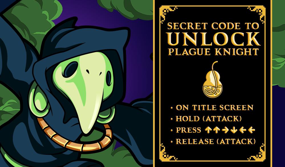 PlagueKnight_SECRETCODE
